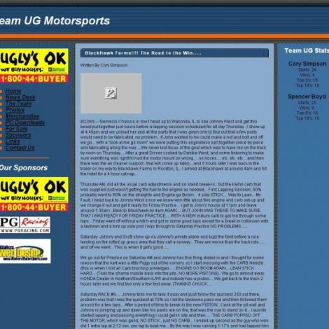 The First Customer Website (2005)